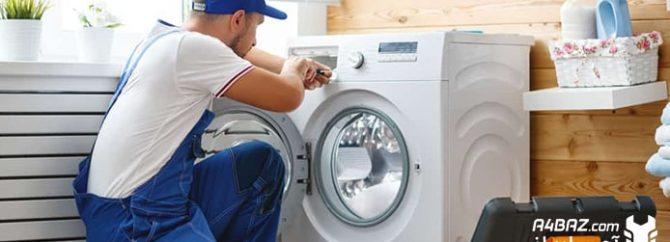 راهنمای رفع ارور ماشین لباسشویی آبسال (Absal)