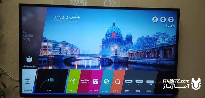 تنظیمات تلویزیون ال جی