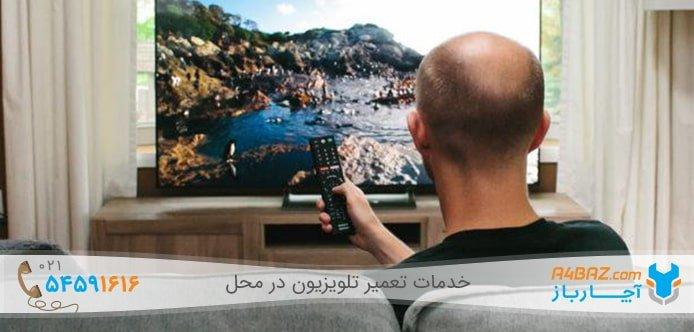 تعمیر تلویزیون سامسونگ آچارباز