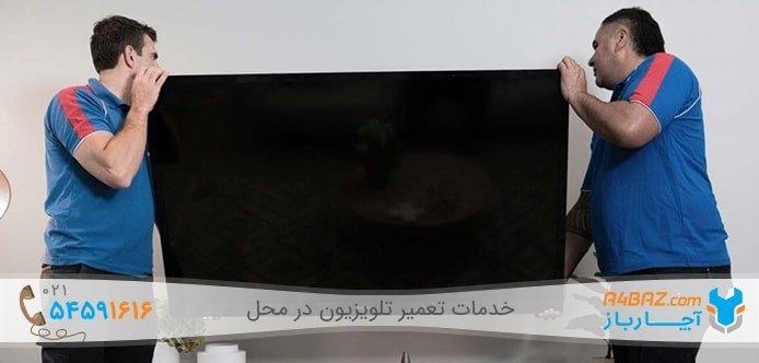 نصب تلویزیون پلاسما روی دیوار