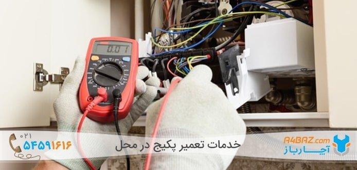 راههای برطرف کردن برق بدنه پکیج
