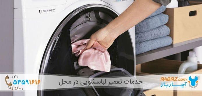 راهنمای استفاده از ماشین لباسشویی اسنوا