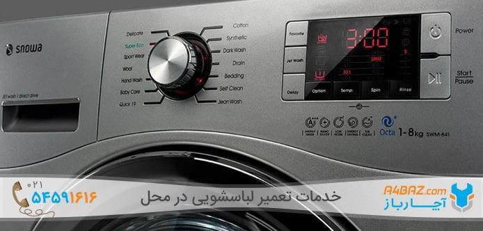 کارکرد کلیدهای ماشین لباسشویی اسنوا