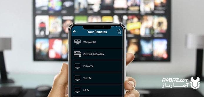 تبدیل گوشی موبایل به ریموت کنترل
