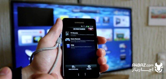 تبدیل گوشی اندروید به ریموت کنترل تلویزیون