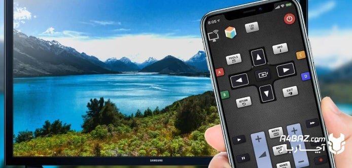 تبدیل گوشی موبایل آیفون به ریموت کنترل