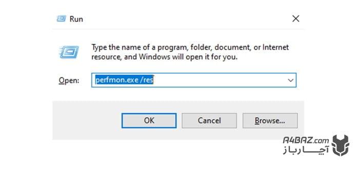 پنجره run ویندوز