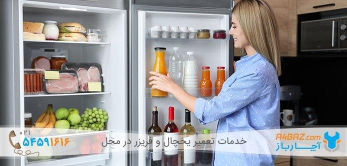 دلایل روشن نشدن یخچال