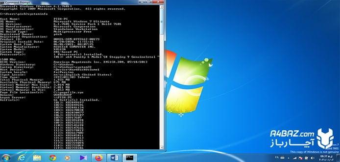 مشاهده مشخصات لپ تاپ و کامپیوتر