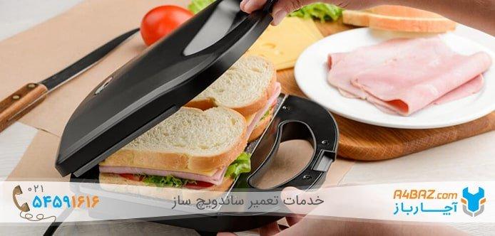 کاهش حرارت ساندویچ ساز