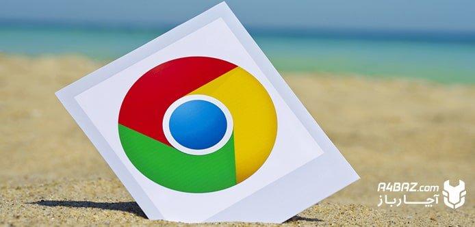 تنظیمات پرینت و افزونههای پرینت در گوگل کروم