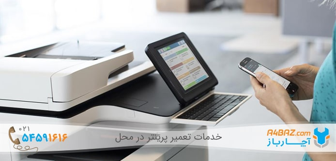 پرینت با اپلیکیشن Mopria Print Service