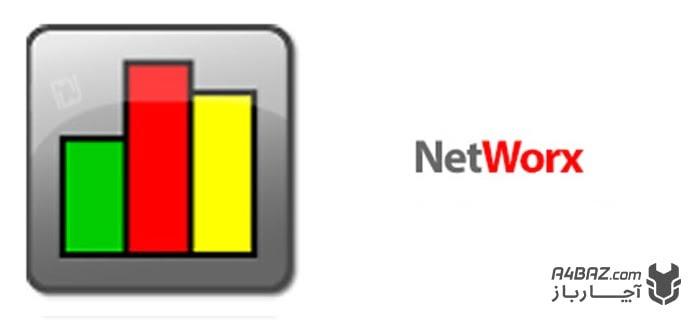 آموزش نرم افزار networx