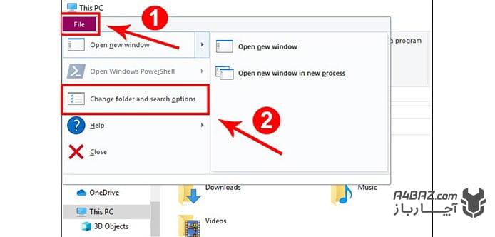 نحوه باز کردن پنجره Change Folder and Search Options از File Explorer