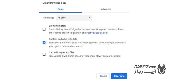 پاک کردن history گوگل کروم کامپیوتر