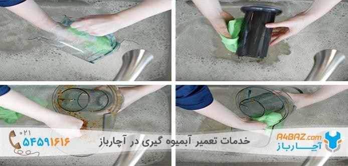 اهمیت شستن اجزای مختلف آبمیوه گیری