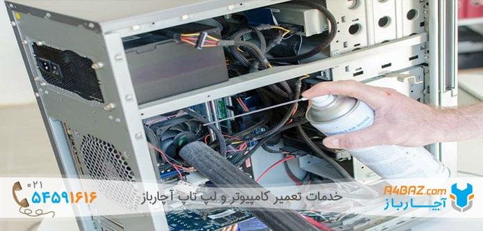 اسپری تمیز کننده قطعات کامپیوتر