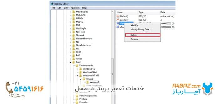 پاک کردن فایلهای پرینتر و آپدیت مجدد آنها