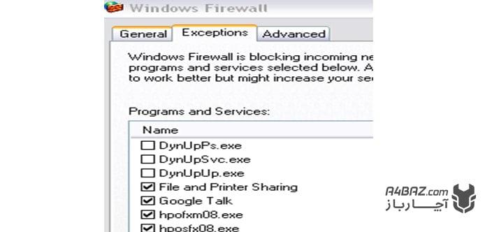 بررسی سپر امنیتی فایروال برای رفع مشکل عدم اتصال به پرینتر