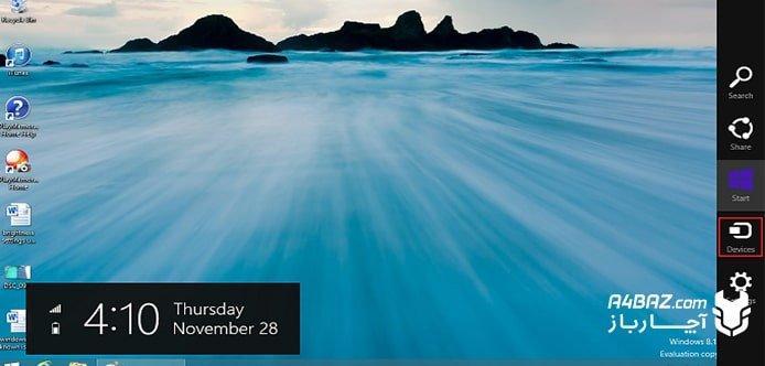 مراحل اتصال لپ تاپ به تلویزیون در ویندوز8